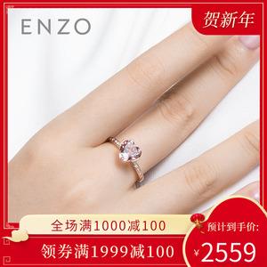 enzo jewelry new year gift natural morganite love heart shaped ring 18k rose gold diamond female ring