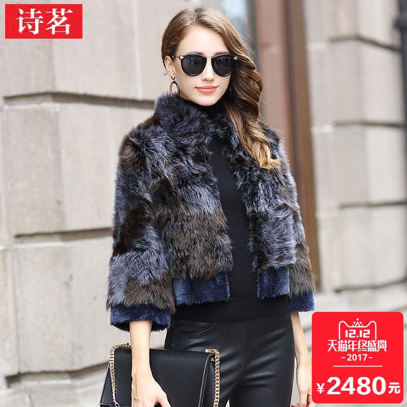 诗茗2017冬新款时髦小短款羊皮毛一体女外套 海宁皮草个性羊羔毛