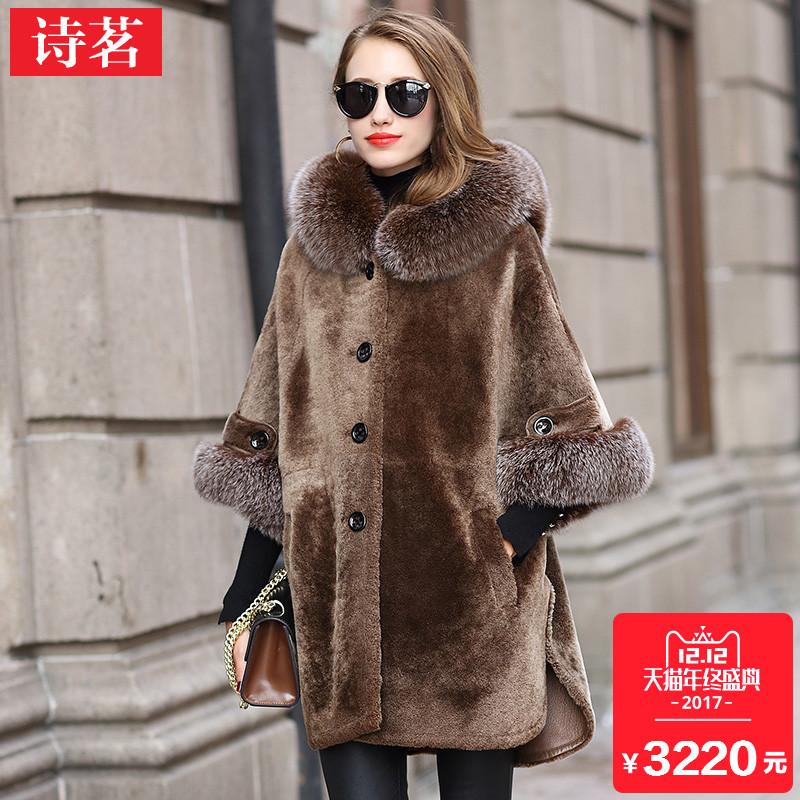 2017冬新款欧洲时髦趋势狐狸毛皮草外套羊皮毛一体女连帽保暖大衣