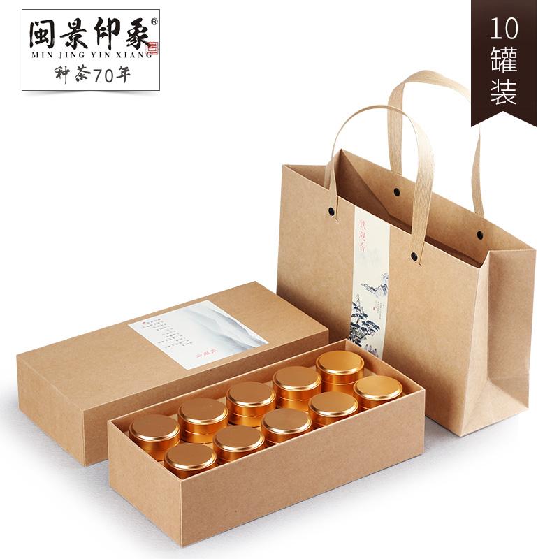 闽景印象小罐子茶铁观音浓香型茶礼品礼盒装10罐装2005年陈年老铁