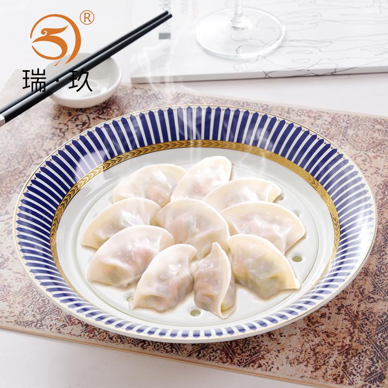 骨瓷精美饺子盘沥水盘控水控油带网眼滤网盘子陶瓷10英寸大盘果盘