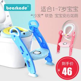 儿童马桶梯坐便器架女宝宝小孩马桶圈垫盖男孩幼儿辅助蹲凳楼梯式