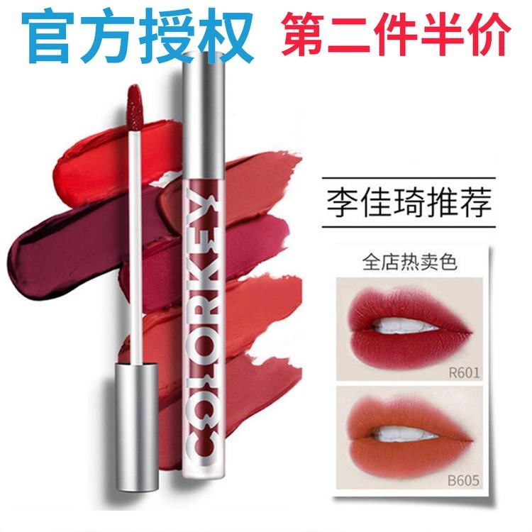 丝绒 空气 唇彩 品牌 红棕色 学生