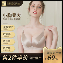 内衣新款2020爆款无钢圈套装lt12拢(小)胸mi防下垂调整型文胸