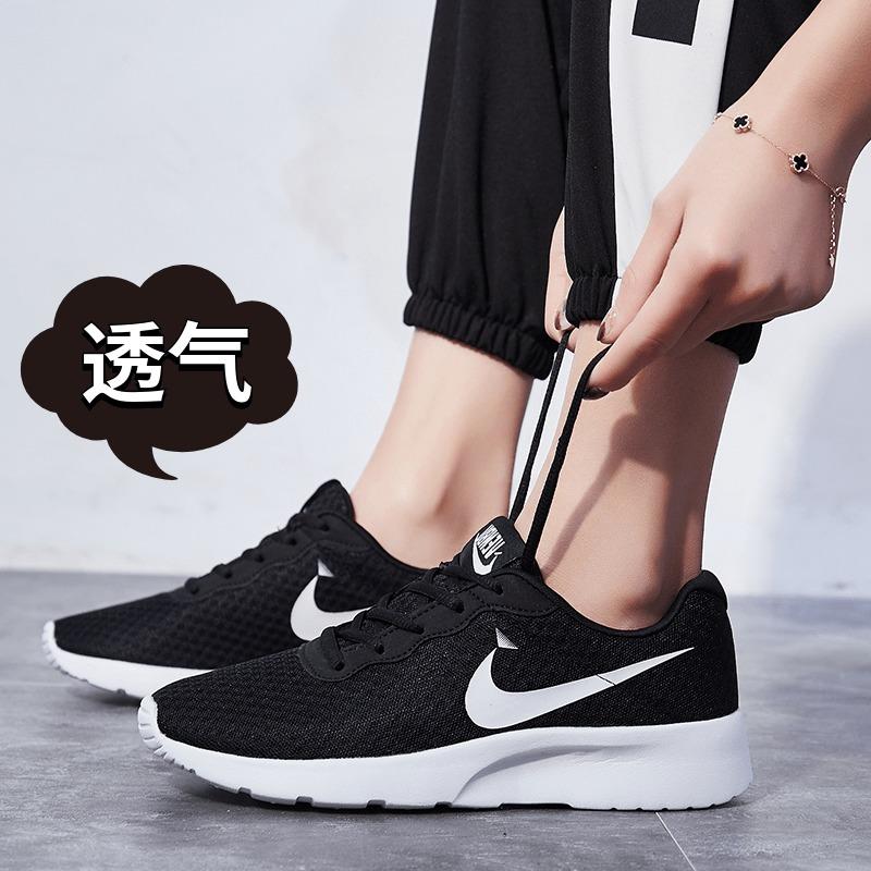 轩尧耐克泰男鞋2019夏季新款板鞋跑步鞋女鞋休闲鞋运动鞋正品鞋子