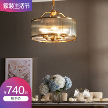 American restaurant chandelier copper bedroom living room light simple personality dining room lamps round study lighting