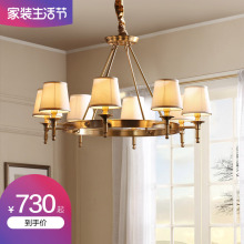 American chandelier copper lamp simple creative living room lamp bedroom lamp atmosphere country restaurant lamp villa hall lamps