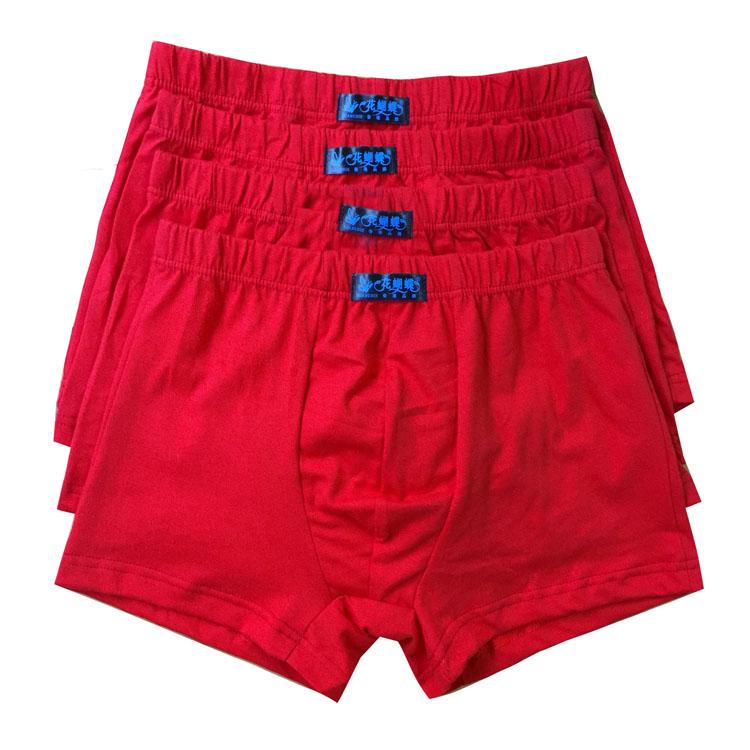 本命年男士内裤男平角裤纯棉大红色中腰全棉青年三角裤头大码结婚