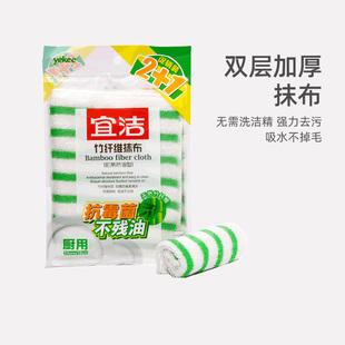 宜洁竹纤维洗碗抹布双层加厚吸水强不沾油厨房清洁百洁布 3片/包