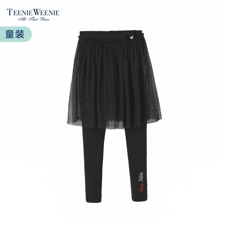 Teenie Weenie小熊2018春装新款童装女童假两件裙裤TKTM81151D