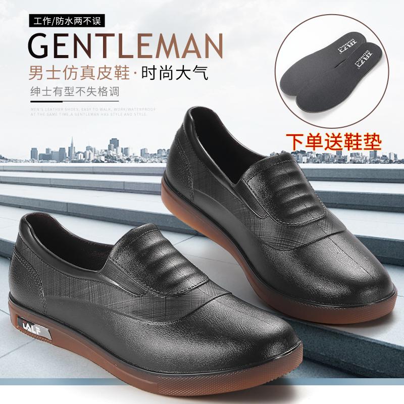 厚底雨鞋男士低帮防水鞋劳保厨房防滑工作短筒雨靴时尚胶鞋牛筋底