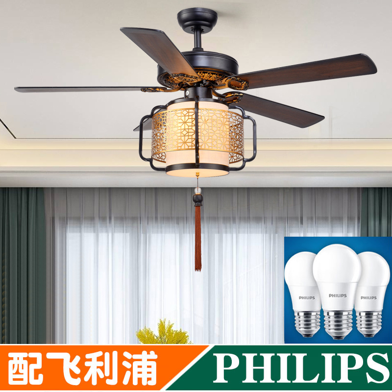 新中式吊扇灯客厅餐厅风扇灯饭厅复古中国风家用仿古带电风扇吊灯-泽普灯饰