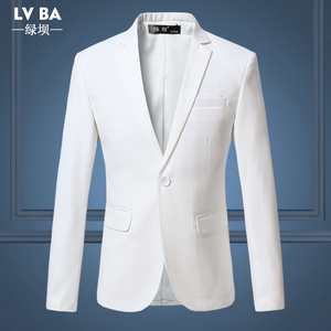 Spring and autumn new men's single western casual formal suit blazer small suit white men's shirt professional suit