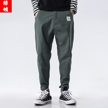 Spring 2020 men's casual pants Korean Trend 9-point pants men's youth loose tooling men's Pants NEW