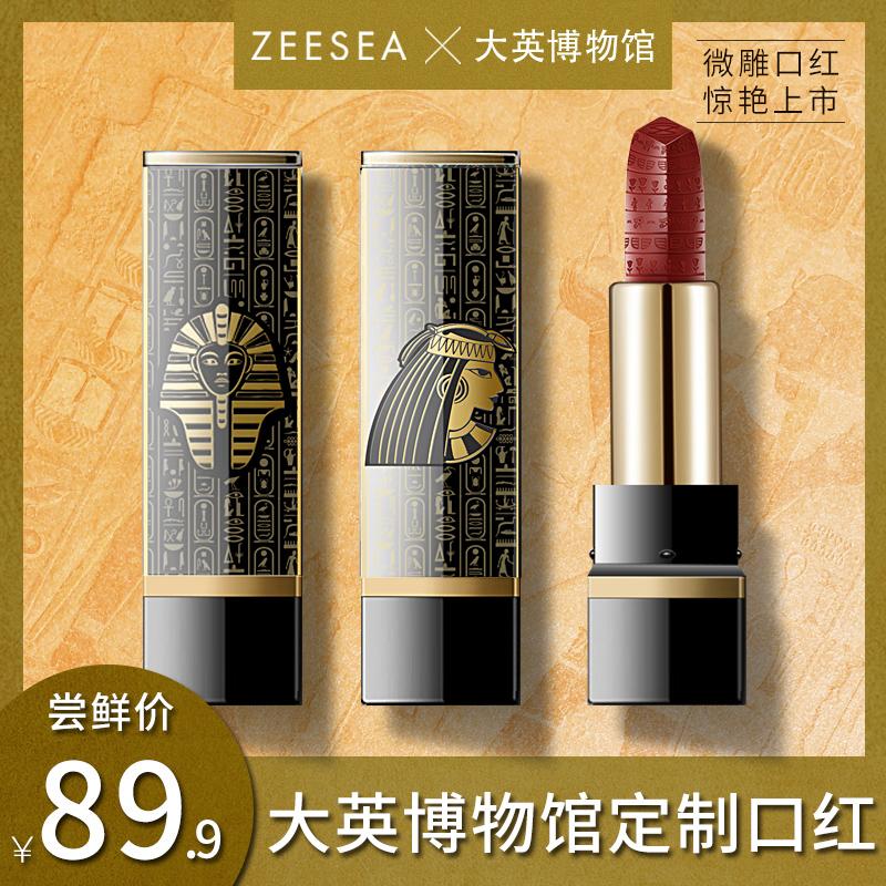 ZEESEA滋色大英博物馆埃及艳后口红小众品牌滋润正品唇膏女学生款