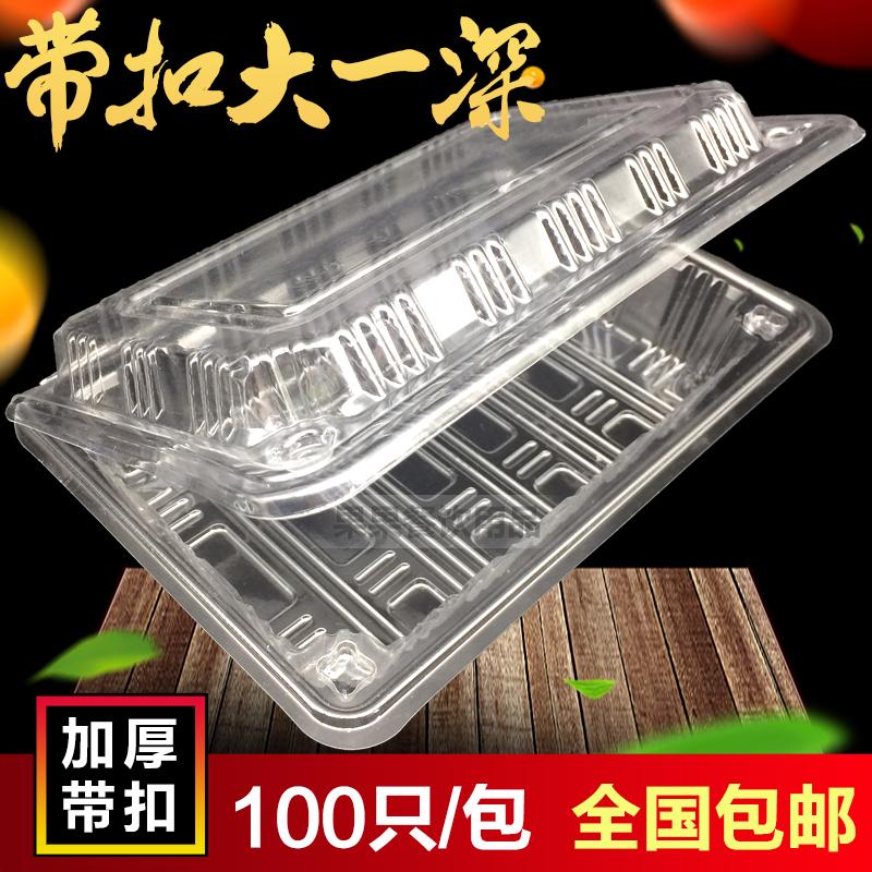 一次性透明带扣大一深高档外卖打包餐饭盒带盖水果捞寿司盒子批发