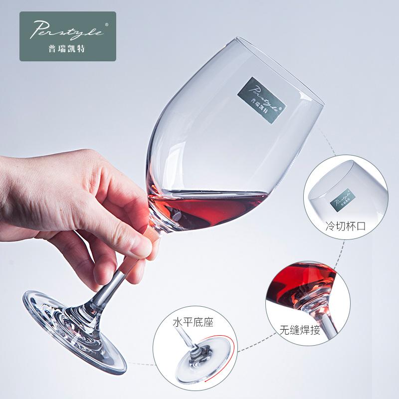 普瑞凯特 玻璃高脚杯 250ml*2只装