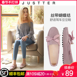 Justter2019新款牛皮