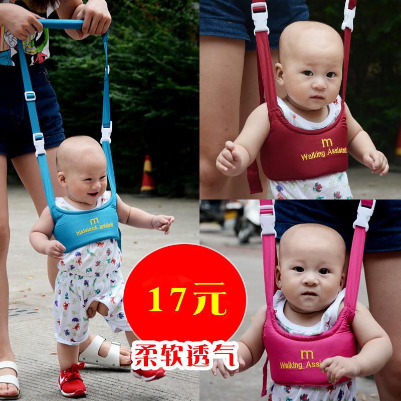 婴幼儿学步带两用宝宝走路背心提篮式牵引儿童学行夏透气