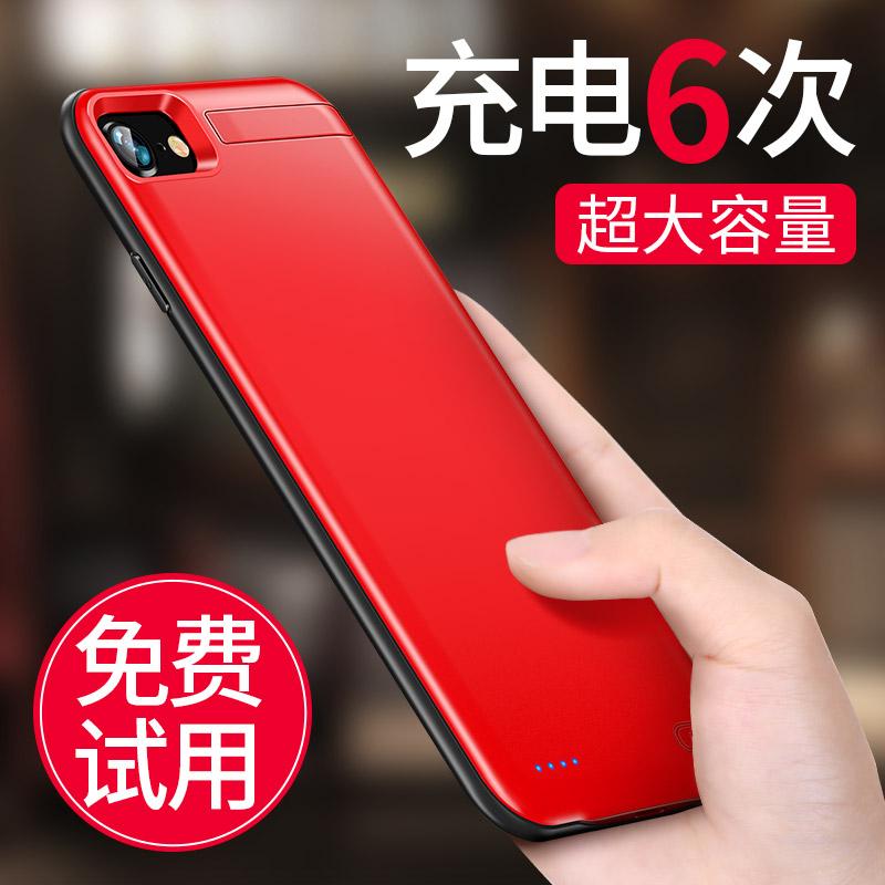 苹果6s/7P背夹充电宝8超薄大容量iphone7电池6plus专用手机壳器X小巧便携sp背夹式一体无线背甲适用夹背闪充p