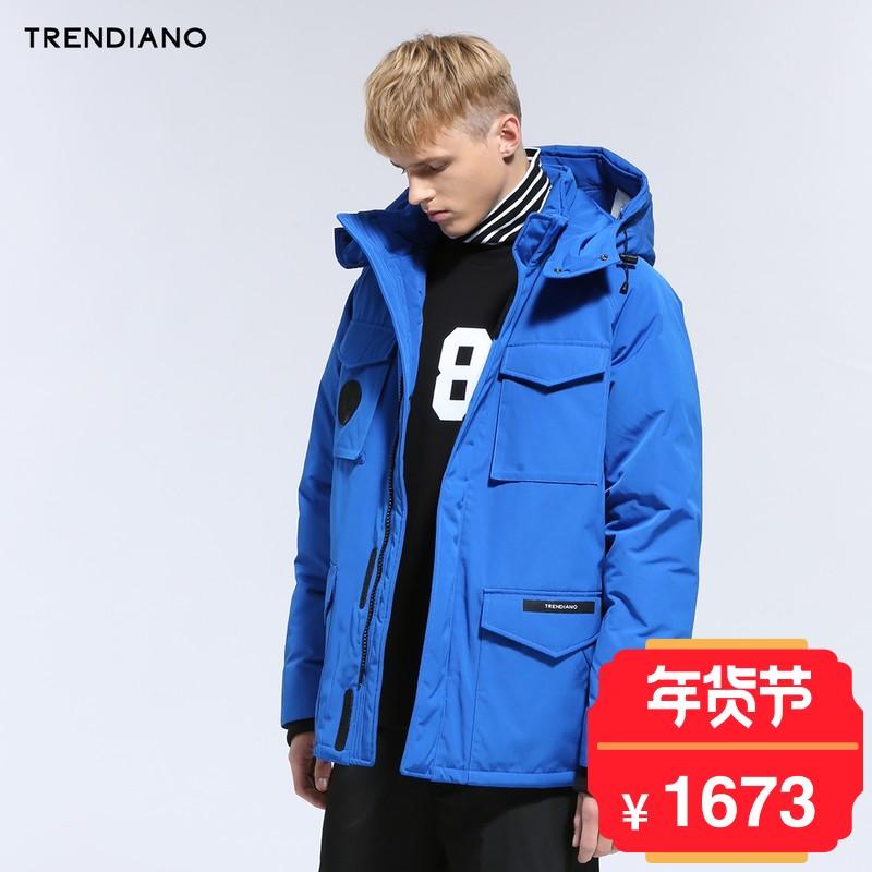 【聚】TRENDIANO多袋徽章羽绒服外套3JE4331880