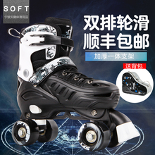 Adult double-row roller skates adult roller skates four-wheel skates children's complete set of beginners men and women