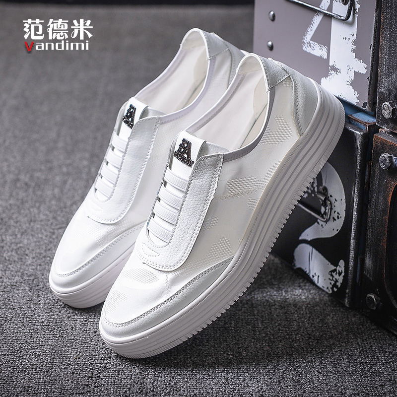 男鞋夏季潮鞋新款透气网布小白鞋男韩版百搭白色板鞋男士休闲鞋子