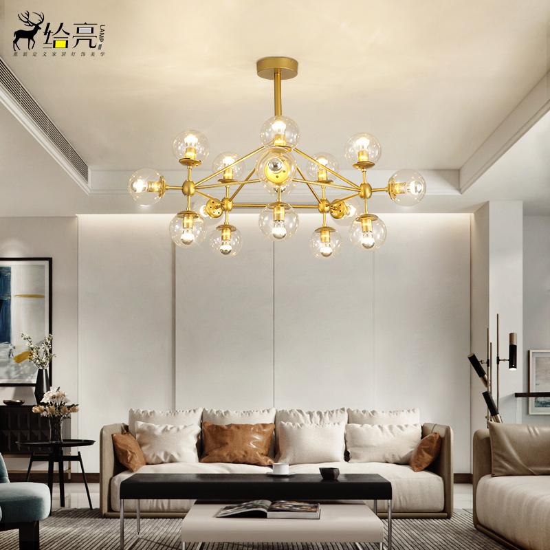 后现代个性创意铁艺灯具卧室书房客厅现代简约大气餐厅魔豆吊灯-给亮旗舰店