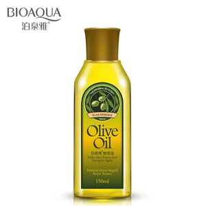 Poquan olive oil skin care makeup remover massage essential oil eye hair care moisturizing glycerin pure hand essence