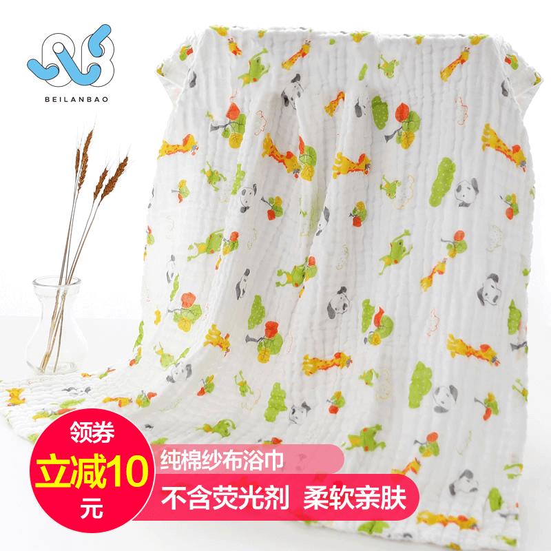 婴儿浴巾夏季纯棉新生儿宝宝洗澡纱布儿童超柔吸水毛巾被盖毯裹巾