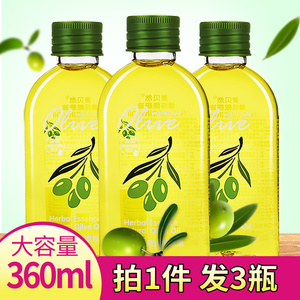 3 bottles of olive oil skin care hair care essential oil facial hydration moisturizing beauty makeup remover whole body massage oil anti-cracking