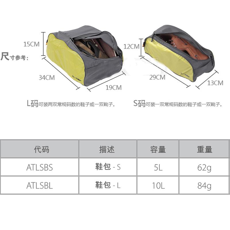鞋包旅游鞋包户外旅行装备专用鞋袋鞋子收纳袋