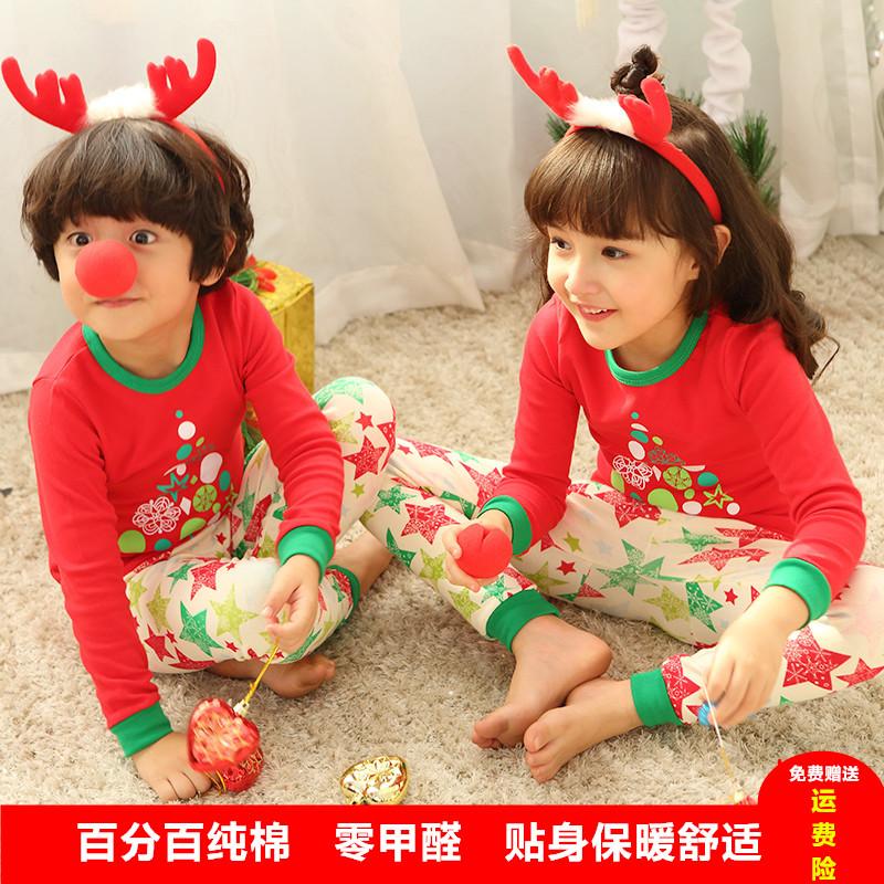 韩国儿童内衣套装新年圣诞保暖男童女童家居睡衣全棉宝宝秋衣秋裤