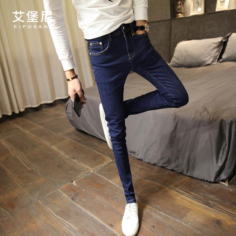 新款 青年 简约 时尚 修身 小脚 牛仔裤 男士 潮流 弹力 铅笔