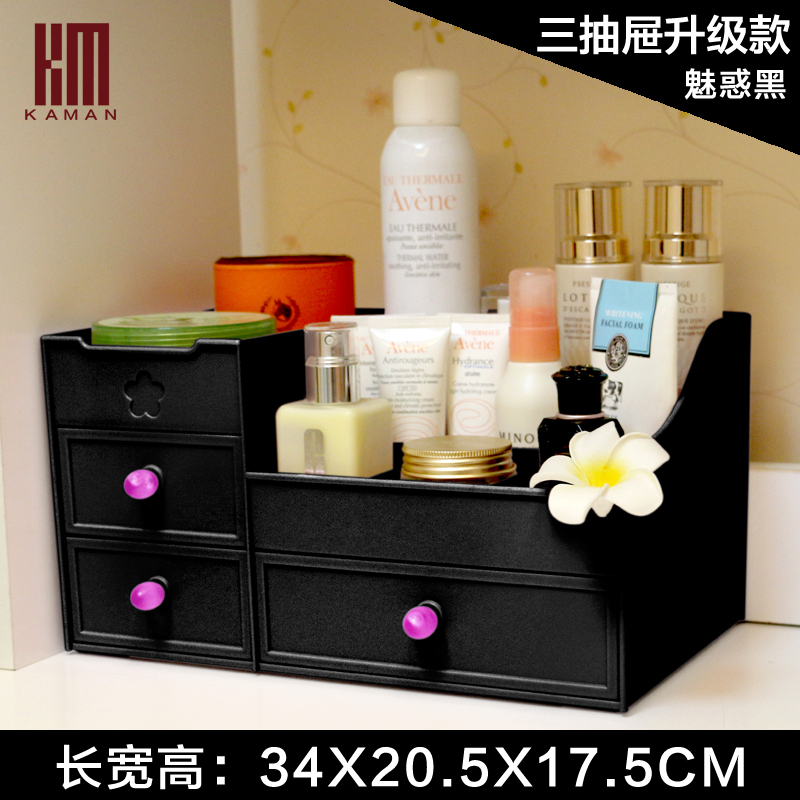 The charm of black (increase three drawers)