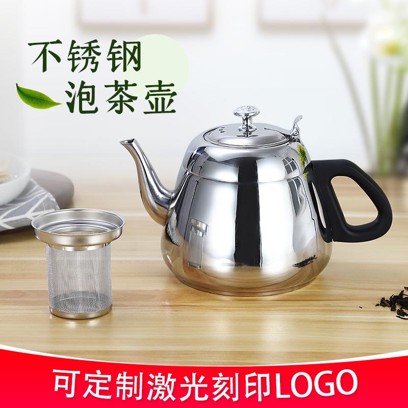 ������Ʒ:加厚不锈钢茶壶酒店餐厅带滤网泡茶壶饭店平底大容量煮水壶冲茶壶