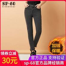 韩国p68牛仔裤05女高腰sp-68魔术裤烟灰色显瘦2021年新款打底裤