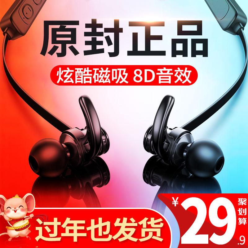幽炫 运动蓝牙耳机5.0双耳无线挂耳式适用vivo苹果oppo华为手机安卓通用男头戴入耳颈挂脖跑步型续航超长待机