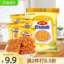 【入口】印尼GEMEZ烧烤味小鸡爽性干吃面膨化食物网红零食16g*4包