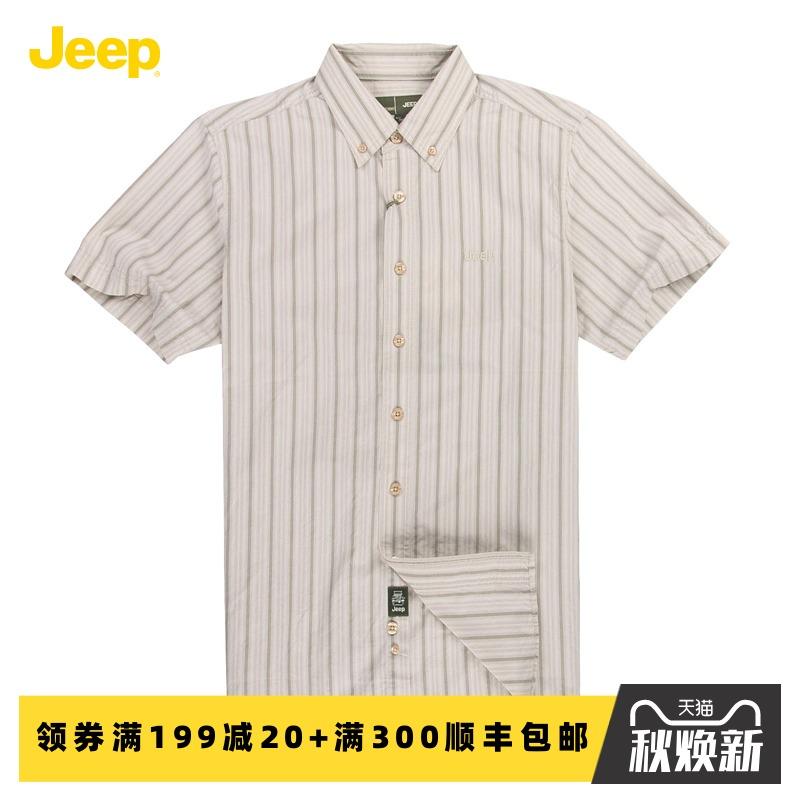 JEEP吉普专柜品质男士棉制扣领大码商务休闲短袖衬衫衣JS12WH107