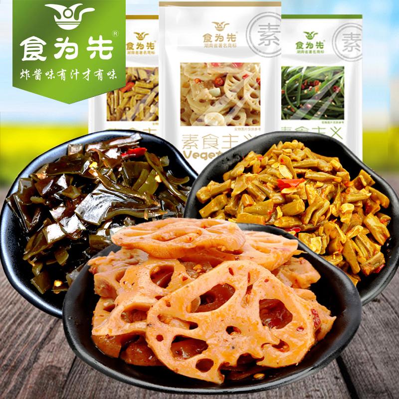 食为先藕片 酸豆角 海带丝一盒咸菜下饭菜开袋即食湖南特产零食