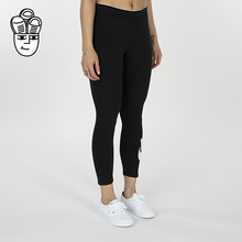 Nike Sportswear 3/4 Leggings women sports pants cotton breathable tights