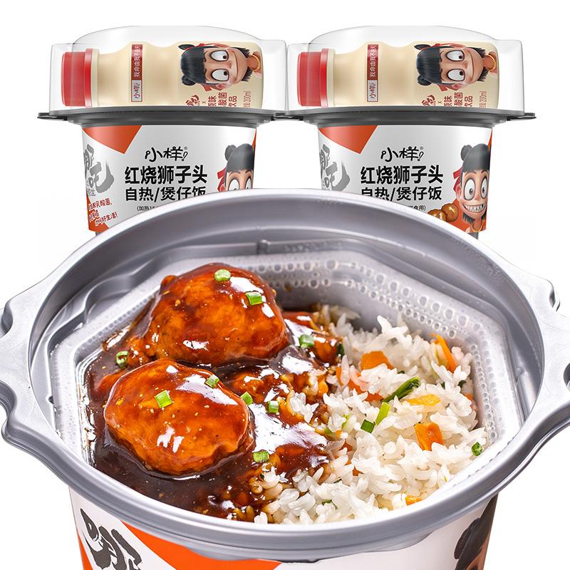 小样2桶装煲仔饭方便速食饭懒人外出饭-红烧狮子头味295g*2桶