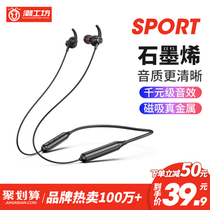 Bluetooth headset Apple binaural wireless sports mini ultra small running in-ear x neck hanging neck long standby earbuds type bass 6s unisex applicable vivo Huawei oppo Meizu
