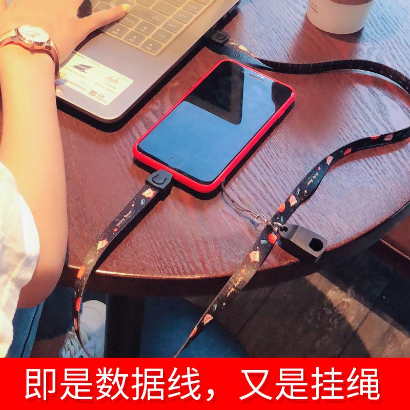 手机挂绳数据线多功能挂饰韩版个性创意男女款通用可拆卸苹果安卓type-c挂脖挂件吊绳卷尺三合一