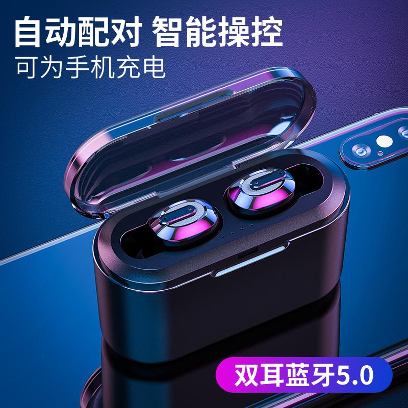 双耳蓝牙耳机运动开车无线隐形迷你超小超长待机入耳式5.0苹果安卓手机oppo男女通用华为vivo魅族可接听电话