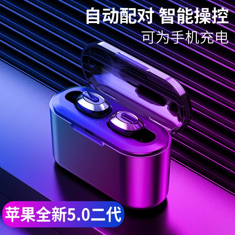 苹果适用无线蓝牙耳机超长待机运动入耳式畅享iPhone6SPlus SE 5S 6 7 8P XR XSmax原装正品无损高音质低音炮