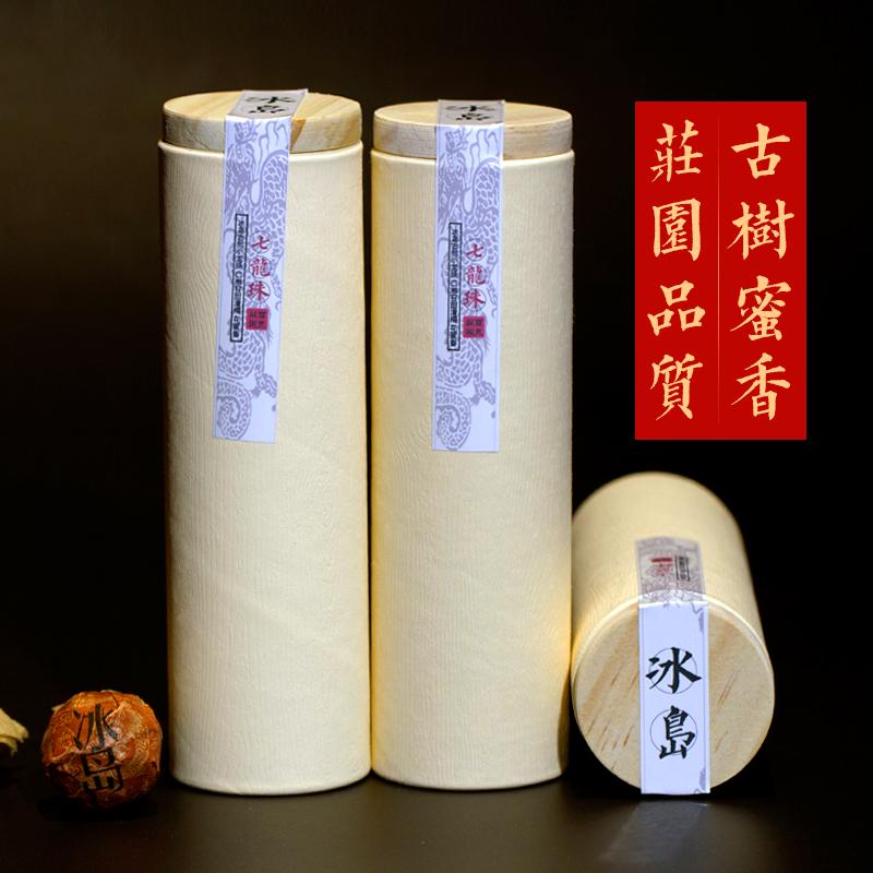 2010年原生系列冰岛古树茶 云南普洱茶熟茶纯料沱茶小龙珠罐装