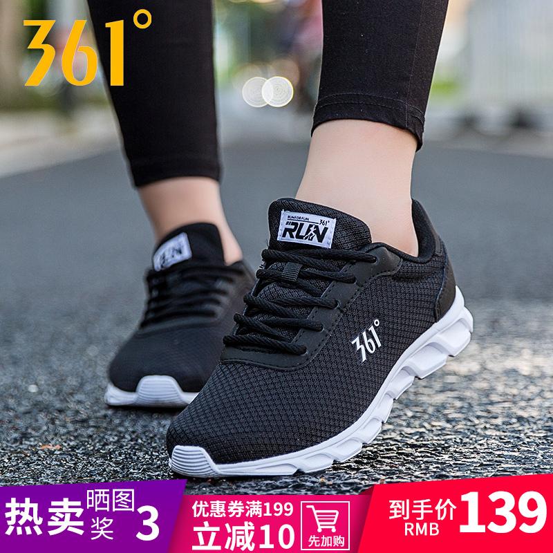 361女鞋跑步鞋秋冬季新款慢跑鞋子361度休闲旅游鞋轻便耐磨运动鞋