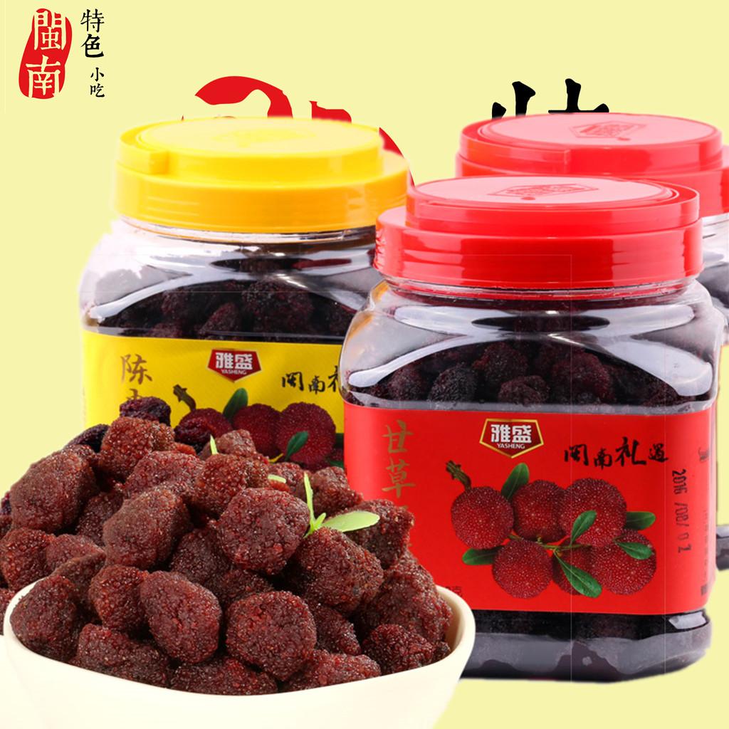 闽南特产2斤罐装雅盛陈皮杨梅干冰糖杨梅干蜜饯果脯